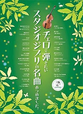 Studio Ghibli Collection for Cello Music Score Book w/Karaoke CD from Japan