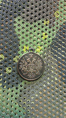 Imperial Russia Army Medal Russian Award Order A270