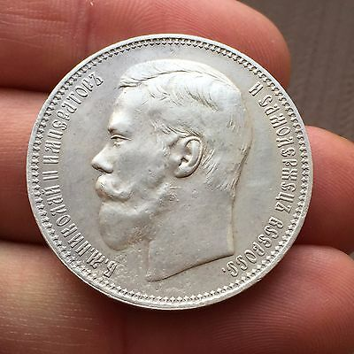1896 (АГ without DOT) 1 ROUBLE IMPERIAL RUSSIAN COIN ( NIKOLAY RUBLE VINTAGE )