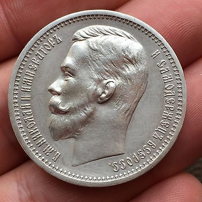 1912 1 Rouble Imperial Russian Coin ( Ruble Old Vintage )