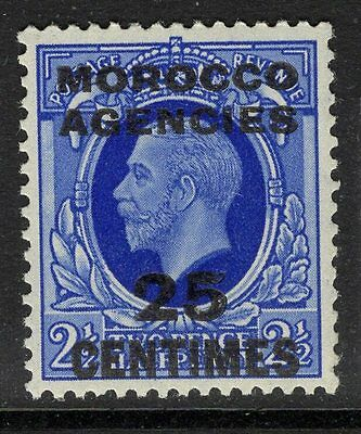 MOROCCO AGENCIES SG219 1936 25c on 2½d ULTRAMARINE MNH