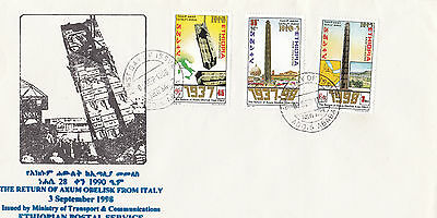 Ethiopia: 1998:  The Return of Axum Obelisk from Italy,  FDC