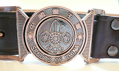 SCOUTS OF CHINA (TAIWAN) - SCOUT LEADER / COMMISSIONER Metal Buckle with Belt