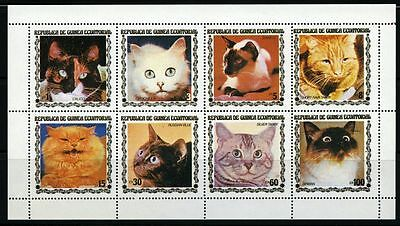 Equatorial Guinea 1970s sheet cats MNG Sc unknown CV $2.00 161117021