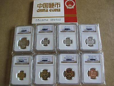 1982 China Original Proof Packaging Mint 7 Coins & Medal Set Ngc