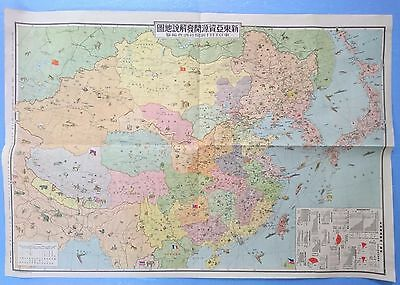 1937 vintage Japanese Maps/Asian resources map at the time of WWII/comic map/236