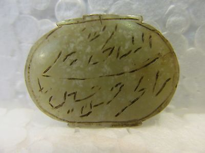Ayaat Quran Scripted Tribal Islamic Muslim Stone Amulet Pendant Necklace 1820