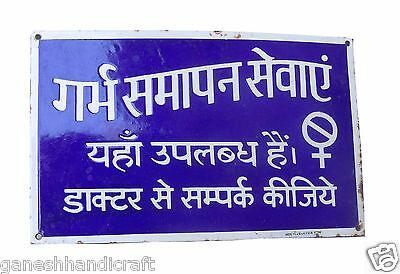 Vintage Enamel Sign Board Pregnancy termination services is available here  6633