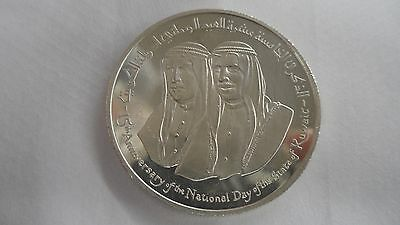 1961 - 1976 Kuwait 2 Dinar Silver Proof Coin National Day Independence