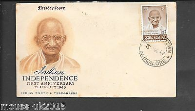 India 1948 Ghandi Illustrated Fdc Cover 15.8.1948