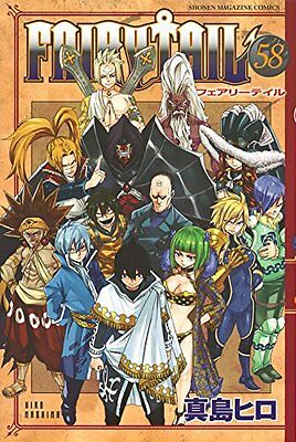FAIRY TAIL (58) Japanese original version / manga comic
