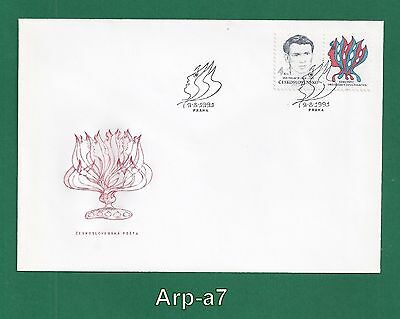 (FC1629) Czechoslovakia FDC - First Day Cover 1991 J.Palach