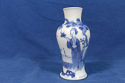 Antique miniature Chinese blue and white porcelain vase with Kangxi mark