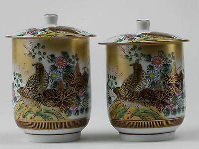 KUTANI ware/ 2 Tea Cups with a Lid / Bird and Flower pattern/ Japanese Pottery