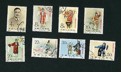 Timbres de Chine Mei Lang Fang / Complet / Rare.
