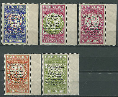 Yemen 1959 Automatic Telephone Mi. 179-83 very fine MNH