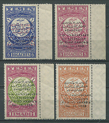 Yemen 1959 Ascension Mi. 184-7 very fine MNH