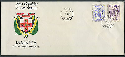 Jamaica 1991 $25 & $50 Arms First Day Cover FDC
