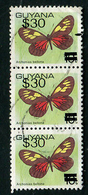 Guyana #2059B used unpriced Scott unrecorded by SG