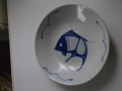 Asian Chinese japaneese very Old Porcelain bowl