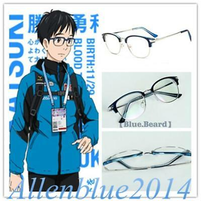 Yuri!!! On Ice Katsuki Yuuri Blau Eyeglass Brillen Glasses Men Cosplay Props Hot