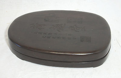 Large  Chinese  Ink  Stone  With  Wood  Box  3