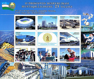 Uzbekistan 2016 MNH Independence 25th Anniv 8v M/S Trains Stadiums Cars Stamps