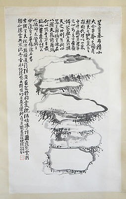 Chinese  Scroll  Ink  On  Paper  Painting   31