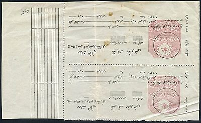 TURKEY PACKET RECEIPT PAIR c1910 UNUSED...L1