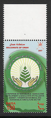 Oman: 2007, Symposium on Sustainable Agriculture, Unmounted mint