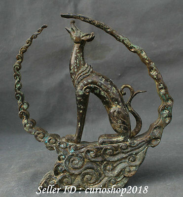 """9""""Chinese Folk Bronze Zodiac Year Dog To Heaven Collect Antique Statue Sculpture"""