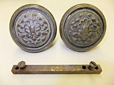 Antique Brass Plated Door Knob Set