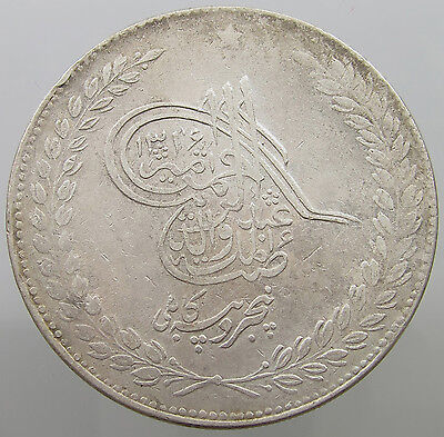 Afghanistan 5 Rupees 1316 Year 3  #t6 311