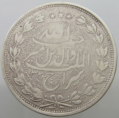 Afghanistan 5 Rupees 1322  #t6 315