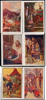 Set Of 6 Alladin And The Wonderful Lamp.. Vintage Tradecards.