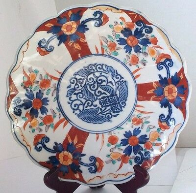C19Th Japanese Imari Plate With A Wavy Rim And Floral Pattern
