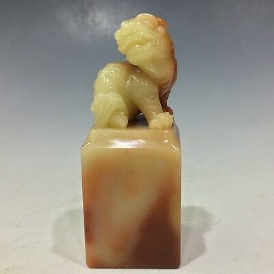 Chinese exquisite hand-carved Shoushan stone beast carving seal