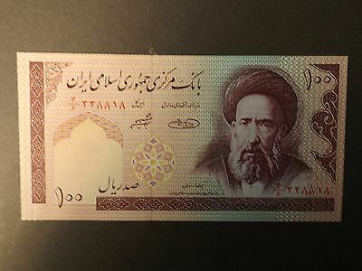 Bank Note From Asia 100 Riyals Uncirculated