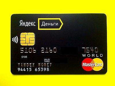 Russia MasterCard credit card with PayPass, Yandex Money