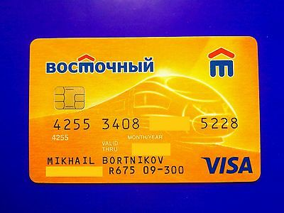 Russia VISA Eastern Express credit card