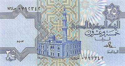 Egypt  25 Piastres 5.4.1987  Uncirculated Banknote , G. 1C