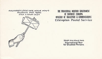 Ethiopia: 1981 International Year of the Disabled;  Presentation Folder