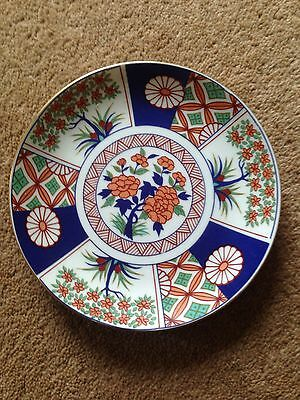 Small Japanese Plate