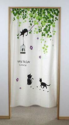 JAPANESE Noren Curtain NEW DRAGON RYU GOLD NEW MADE IN JAPAN