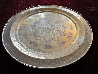 "Gorgeous Antique Persian Islamic Engraved Copper Tray 38"" / 97cm/ 14lbs"