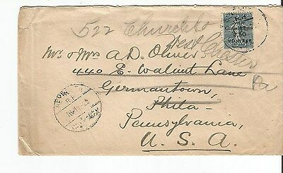GRAND  Liban - Postally used Cover from to USA - Beirut Cancel