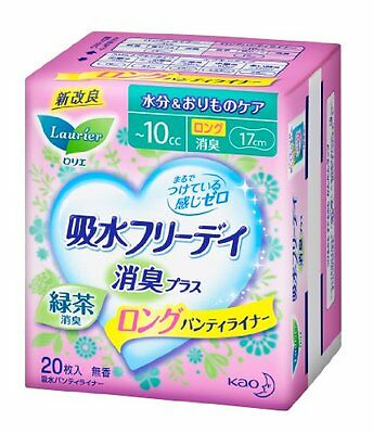 Laurier Free Day water absorption panty liner trace ~ small amount for ~ 10