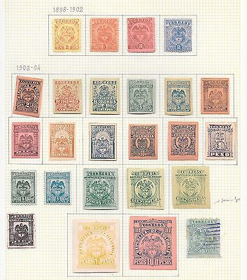 Colombia stamps 1895 YV 114-132  MLH/UNG  VF   CAT VALUE $600