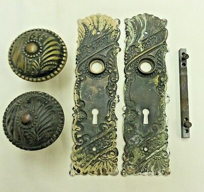 Antique Brass Door Knob and Back Plate Set