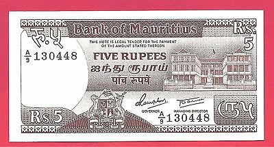 Mauritius 1985 (ND) 5 Rupees P-34 High Grade